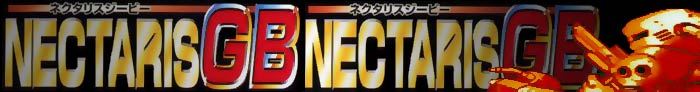 Nectaris GB FAQ  &  GB KISS LINK FAQ  (1998, Hudson Soft, Gameboy)
