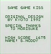 SAME GAME KISS title screen